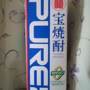 宝焼酎「PURE25 ピュアパック」 近ごろ減りの速い甲類焼酎。