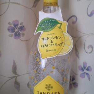「SANDARA lemon(サンダラ レモン)」サンダラシリーズ4本目!残り2本。