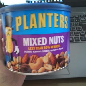 「PLANTERS MIXED NUTS(プランターズミックスナッツ)」バランスよく食べて行った結果、残ったのは…