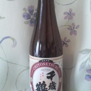 北海道の地酒「千歳鶴」!