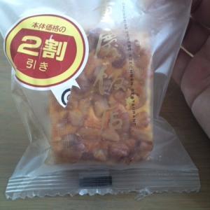 重慶飯店横浜みやげ人気ナンバーワン!らしい「番餅」。(小)でありながらこの…