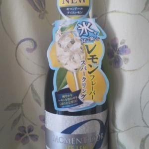 「MOMENT D'OR ICE LEMON(モマンドール アイスレモン)」氷を入れるのがおすすめのスパークリングワイン。