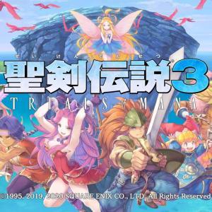 聖剣伝説3トライアルズオブマナ(1周目)