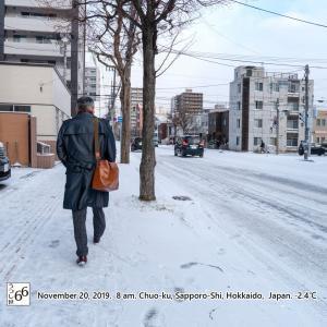 「うつし世66」 2019年11月20日 北海道札幌市中央区