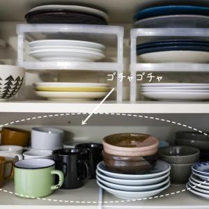 ★ 食器を処分する時の3つの基準(インテリアと暮らしのヒントから)
