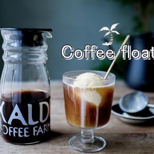 ★カルディ新商品 ! ロゴボトルと水出しコーヒー(インテリアと暮らしのヒントより)