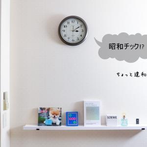 ★掛け時計でガラリと変わった子供部屋(インテリアと暮らしのヒントより)