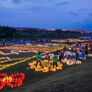 Retour au festival des lanternes du fleuve Muromi