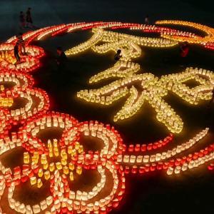 Hakata Tômyô Watching, le festival des lanternes de Fukuoka