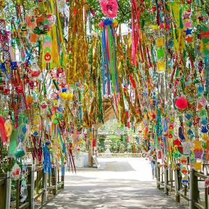 Tanabata (la fête des étoiles) à Dazaifu