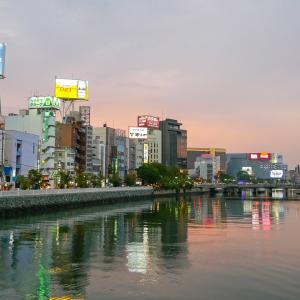 Mes bonnes raisons d'aimer vivre à Fukuoka