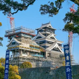 Château de Kumamoto : où en sont les travaux