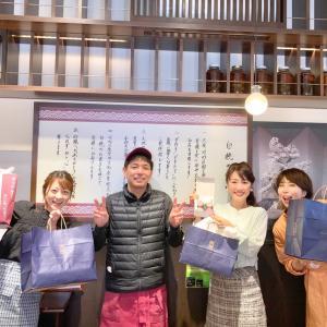 ★ 東大阪の和菓子『菓匠庵 白穂さん』★