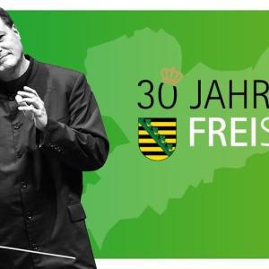 Stadionkonzert »30 Jahre Freistaat Sachsen«