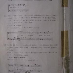 クラシック音楽の味方「小石川図書館」