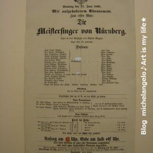誕生日は『Siegfried』『Die Meistersinger von Nürnberg』