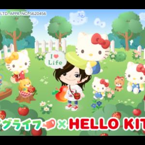 アプリ版ピグライフ、初めてのイベントクリア達成!\(o´∀`o)/~「ハローキティ」イベント♪~