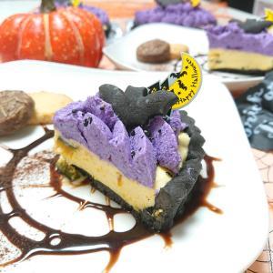 紫いもとかぼちゃのハロウィンタルト~今日のレッスンパート2~