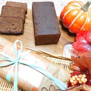 ブランデーケーキ・ショコラ♪