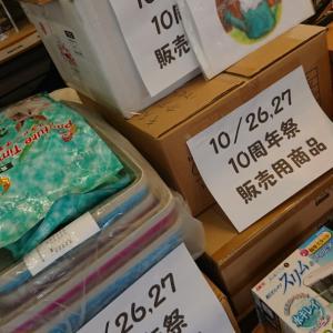 """""""大告知10周年だよ全員集合!"""""""