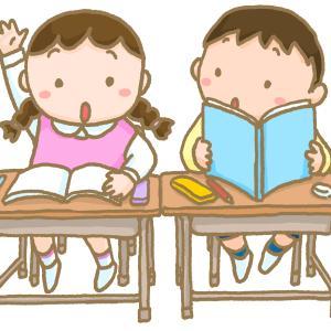 同級生からプリントに暴言と書かれたときに、親としてどう対応する。