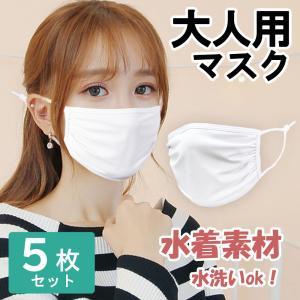 届いたらレポ♪小顔効果もある水着素材のマスクです