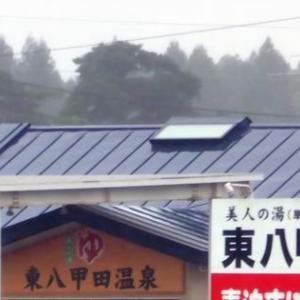 東八甲田温泉でほっこり