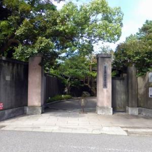 日本銀行旧新潟支店長宅 砂丘館は趣がある