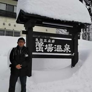 乳頭温泉物語5 田沢湖駅へ、