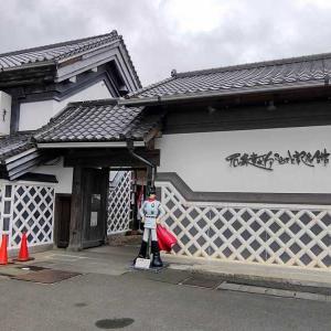 石ノ森章太郎ふるさと記念館で冷やしトマト