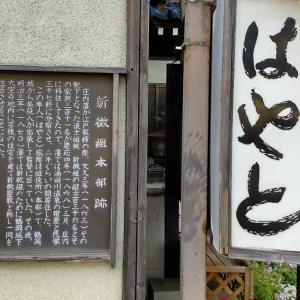 湯田川温泉でホタル