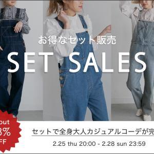 25日20:00〜SET販売スタート!!