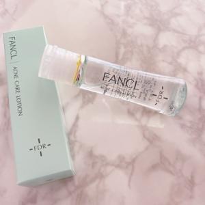 1967: FANCL ファンケル アクネケア 化粧液<医薬部外品>