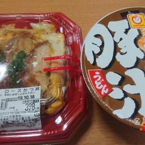 今日のお昼ご飯は~