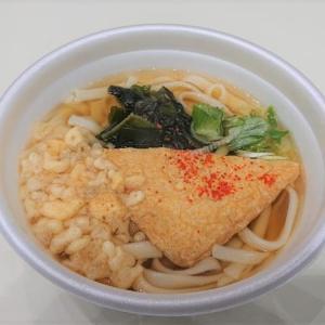 鴨川うどんとお弁当!!