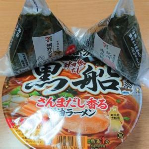 黒船の秋刀魚だしラーメン!!