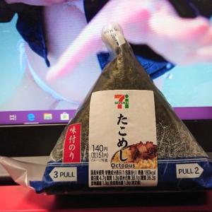 うなぎと牛焼肉のWスタミナ重など~(笑)