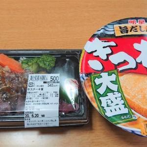 牛ステーキ重!!
