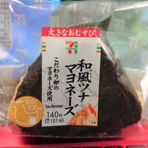 くら寿司へ~ヽ(^o^)丿