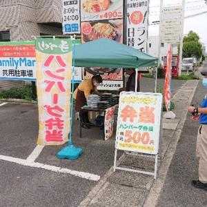 路上でお弁当を購入(笑)