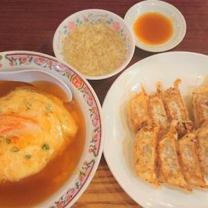天津飯と餃子~ヽ(^o^)丿
