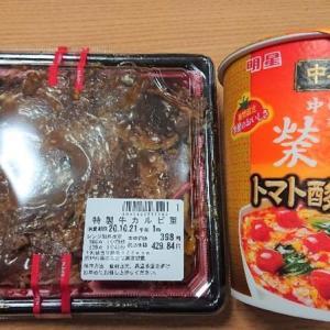 牛カルビ重とトマト酸辣湯麵!!