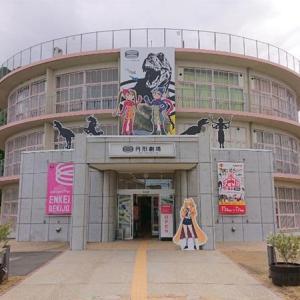 円形劇場くらよしフィギュアミュージアム!!