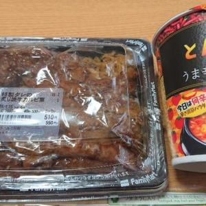 特製ダレの炙り焼牛カルビ重ととんがらし麺