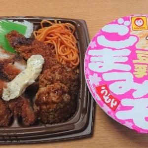 まんぷく!洋食ミックス弁当と豆乳ごまみそうどん!!