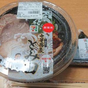 とみ田監修 濃厚豚骨魚介冷しW焼豚つけ麺が新発売???