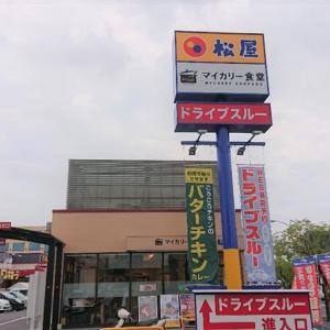 ほうれん草ロースかつカレー!!