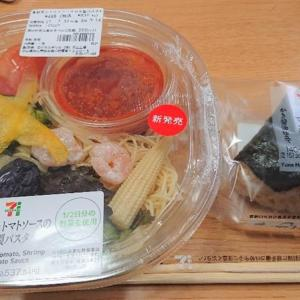 夏野菜とトマトソースの冷製パスタと和風ツナマヨネーズ!!
