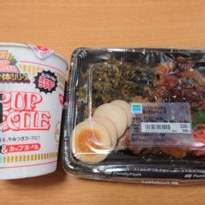 トクトク弁当とカップヌードルスーパー合体シリーズを~(笑)