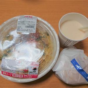 明太子のクリームスープパスタとフィッシュバーガーとクラムチャウダーを食べたよ~♪